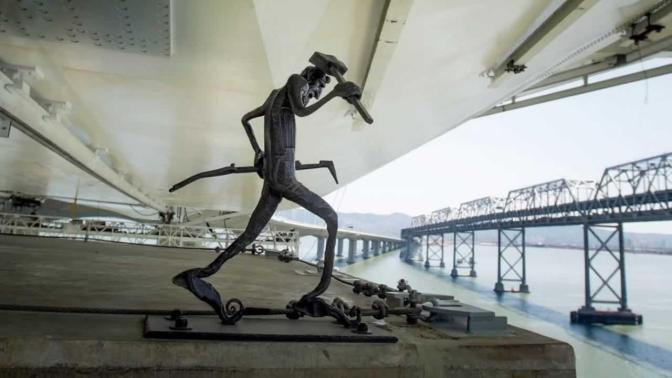 HAVE YOU SEEN THE BAY BRIDGE TROLL?